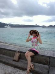ここあ(プチ☆レディー) 公式ブログ/Happy☆″女性マジシャンここあプチ☆レディーマジック 画像2