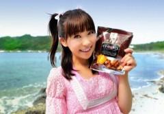 ここあ(プチ☆レディー) 公式ブログ/セブンイレブンで販売中『北京飯店』カレーチップス宣伝モデル☆女性マジシャンここあプチ☆レディーマジック 画像2