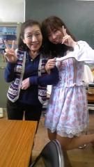 ここあ(プチ☆レディー) 公式ブログ/大先輩の☆マジシャン方☆ 画像2