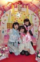 ここあ(プチ☆レディー) 公式ブログ/プリンセス☆コス 画像1