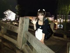 ここあ(プチ☆レディー) 公式ブログ/倉敷の美観地区☆女性マジシャンここあプチ☆レディーマジック 画像3