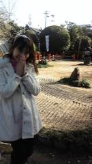 ここあ(プチ☆レディー) 公式ブログ/野間大坊☆★ 画像1