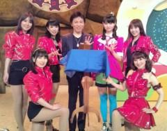 ここあ(プチ☆レディー) 公式ブログ/NHK BSプレミアム『みんなDEどーもくん!』 画像1