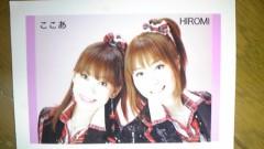 ここあ(プチ☆レディー) 公式ブログ/ハイエナ魔女軍団(笑)☆☆ 画像2