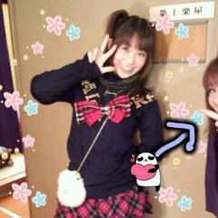 ここあ(プチ☆レディー) 公式ブログ/中日☆☆だよー♪ 画像2