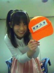 ここあ(プチ☆レディー) 公式ブログ/おはスタひなこちゃん☆よしのすけ先生☆女性マジシャンここあ画像 画像1
