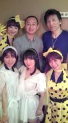 ここあ(プチ☆レディー) 公式ブログ/1・2・3マジック公演☆★ 画像1
