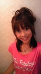ここあ(プチ☆レディー) 公式ブログ/雨o(><) o 画像2