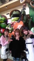ここあ(プチ☆レディー) 公式ブログ/アイ&ユキさんと 画像1