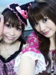 ここあ(プチ☆レディー) 公式ブログ/声優アイドル☆狩野茉莉ちゃんと♪♪ 画像1