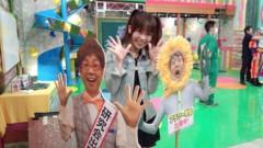 ここあ(プチ☆レディー) 公式ブログ/『おはスタ』水曜日☆女性マジシャンここあプチ☆レディー 画像1