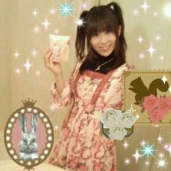 ここあ(プチ☆レディー) 公式ブログ/今日の私服☆★ 画像3
