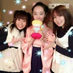 ここあ(プチ☆レディー) 公式ブログ/鏡味初音さん☆ミーチャン☆ 画像1