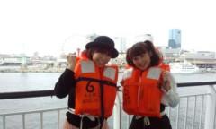 ここあ(プチ☆レディー) 公式ブログ/池袋寄席☆女性マジシャンここあプチ☆レディーマジック 画像1
