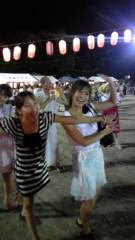 ここあ(プチ☆レディー) 公式ブログ/盆踊り★☆ 画像1