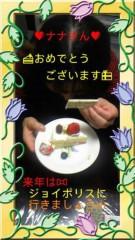 ここあ(プチ☆レディー) 公式ブログ/おはよう☆★ 画像1