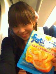 ここあ(プチ☆レディー) 公式ブログ/和歌山はっさく味のお菓子☆女性マジシャンここあプチ☆レディーマジック 画像1