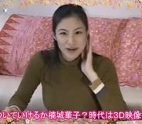 楠城華子 公式ブログ/楠城華子★新聞速切2011年1月26日(前編) 画像1