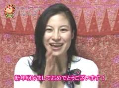 楠城華子 公式ブログ/新年のご挨拶♪ 画像1