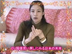 楠城華子 公式ブログ/に楠城華子★新聞速切2011年1月26日(後編) 画像1