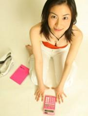 楠城華子 公式ブログ/サーチナFXコラム更新のお知らせ♪ 画像1