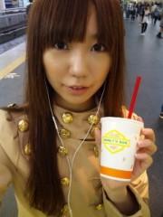 廣田詩夢 公式ブログ/どうにもこうにも、ね! 画像1