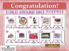 寺沢ありす(アイドル教室) 公式ブログ/U.M.U AWARD 2013 決勝進出! 画像1