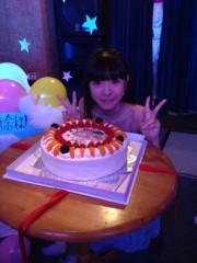 寺沢ありす(アイドル教室) プライベート画像 二十歳おめでとう