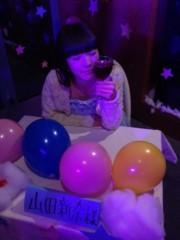 寺沢ありす(アイドル教室) プライベート画像