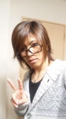 樺澤徹 公式ブログ/ただいま 画像1