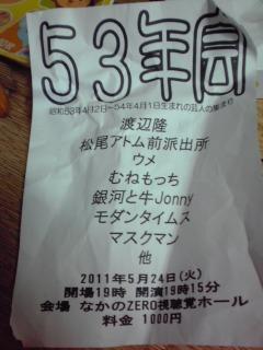 松尾アトム前派出所の画像 p1_2