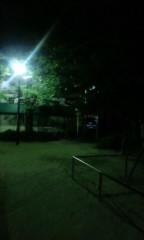 標永久 公式ブログ/家の近くの公園 画像1