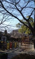 標永久 公式ブログ/うわ〜 画像1