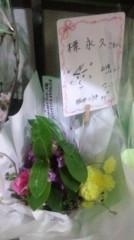 標永久 公式ブログ/ありがとうございます!!!お花(^^) 画像2