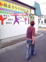 標永久 公式ブログ/味噌ラーメン! 画像2