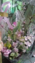 標永久 公式ブログ/ありがとうございます!!!お花(^^) 画像1