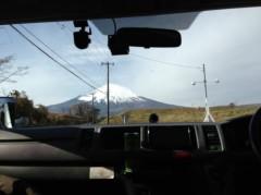標永久 公式ブログ/富士山!と告知! 画像1