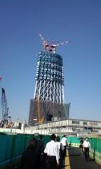 標永久 公式ブログ/新東京タワー 画像1