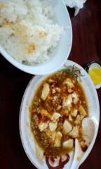 標永久 公式ブログ/中華料理 画像1