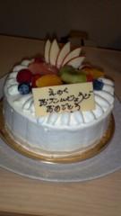 標永久 公式ブログ/ありがとうございますm(__)m 画像1