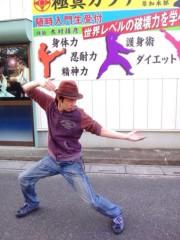 標永久 公式ブログ/味噌ラーメン! 画像3