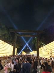 標永久 公式ブログ/祭りだ! 画像3