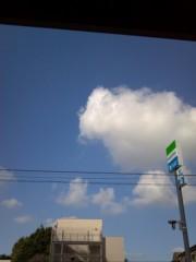 標永久 公式ブログ/空はいつもても綺麗ですね(^^) 画像1