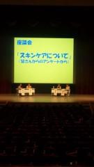 華彩なな 公式ブログ/武庫川女子高校〜☆★ 画像1