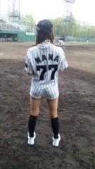 華彩なな 公式ブログ/ななち住之江公園野球場降臨! 画像1
