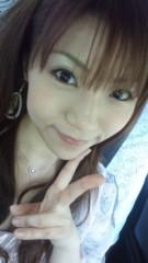 華彩なな 公式ブログ/晴れ女っ(o^_^o) 画像1