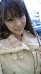 華彩なな 公式ブログ/さむっ☆ 画像1