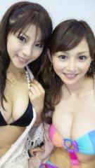 華彩なな 公式ブログ/あんり&ななち〜♪ 画像1
