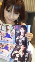 華彩なな 公式ブログ/DVD『Love Potion 』発売!! 画像1