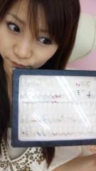 華彩なな 公式ブログ/ネイルサロン☆ 画像1